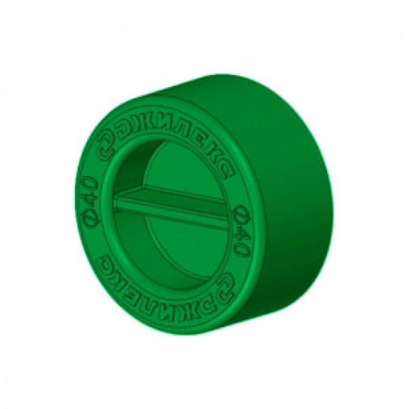 25 мм (зеленая) 9825 в фирменном магазине